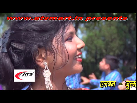 New Yo Tali Tall New Kumaoni HD Video Song !! Jitendra Tomkyal !!