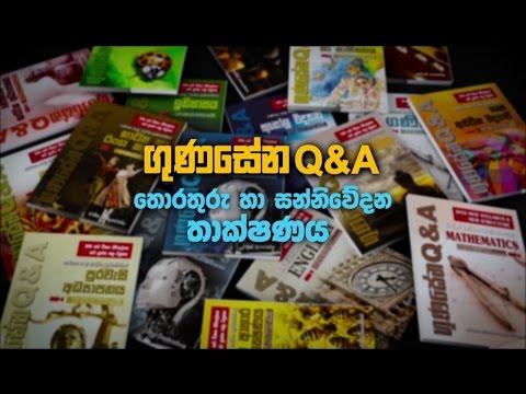 Gunasena Q & A - Information & Communication Technology