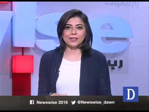News Wise - Thursday 5th December 2019