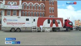 На Патриаршей площади Йошкар-Олы начал работу мобильный пункт вакцинации от коронавируса