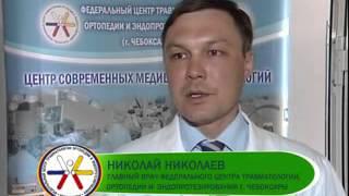 видео Ортопедия и травматология