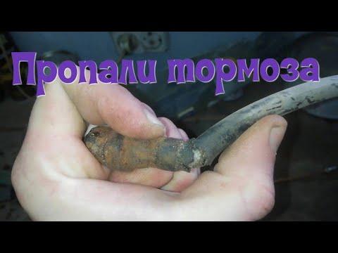 Пропали Тормоза w124, одна из причин, главный цилиндрик и тормозные трубки