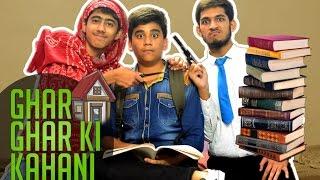 ghar ghar ki kahani   s01 e02 the exam qtiyapa   the comedy prodigy