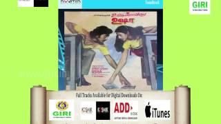 03 Indralogathu Sundari Kanavil - Uyirullavarai Usha - S P Balasubramaniam - Kalyan