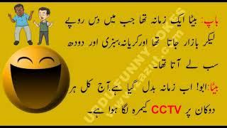 urdu funny jokes 002