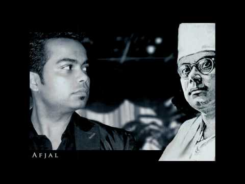 Khelicho E Bisso Loye (খেলিছ এ বিশ্ব লয়ে)   Afjal Hossain   Nazrul Shangeet