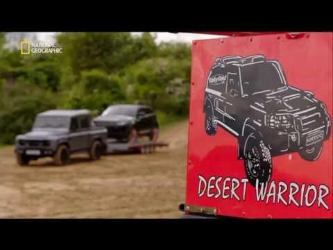Supercar, macchine da sogno - Range Rover Evoque