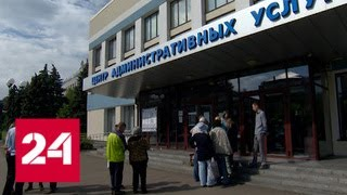 Гражданская позиция. Специальный репортаж Ольги Курлаевой - Россия 24