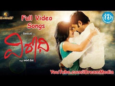 Virodhi Movie Songs   Virodhi Songs   Srikanth   Kamalinee Mukherjee