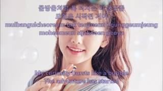 gugudan - Wonderland - Hangul, Romaja and English Lyrics
