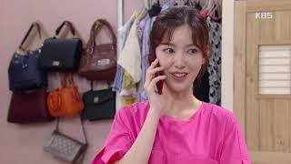 커플링 딱 걸린 나혜미.. 김산호에 급히 연락♡ [여름아 부탁해] 20190807