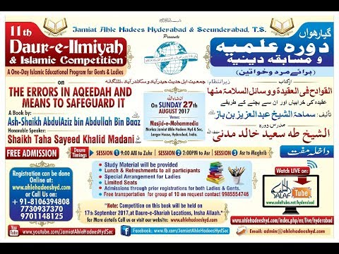 Schedule Promo of Daur e ilmiyah August, 2017