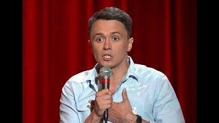 Илья Соболев Comedy club