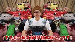 ツイッターのヒカキンシンメトリーBotが面白すぎて爆笑www ヒカキン HIK...
