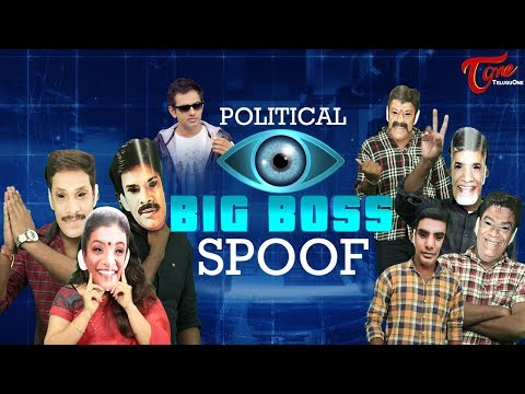 POLITICAL BIG BOSS | Hilarious Comedy Spoof | Telugu Comedy Video | TeluguOne