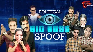 POLITICAL BIG BOSS | Hilarious Comedy Spoof | Telugu Comedy Video | TeluguOne
