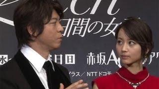 舞台「9days Queen~九日間の女王~」の制作会見が11月14日、東京都内で...