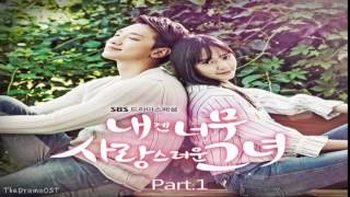 Park Mi Young - 개또라이 (My Lovely Girl OST Part.1)