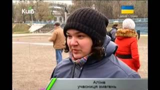 Собака компаньон телеканал Киев