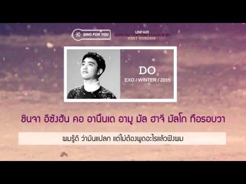 [Karaoke/Thaisub] EXO - Unfair (불공평해) (Korean version)