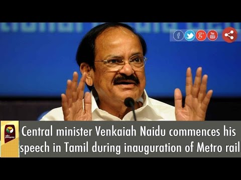 Central Minister Venkaiah Naidu Commences His Speech In Tamil During Inauguration Of Metro Rail