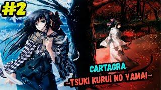 ИЩЕМ МЕРТВУЮ ДЕВОЧКУ - Cartagra ~Tsuki kurui no Yamai~  # 2 НА РУССКОМ  (18+)