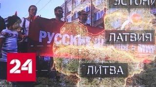 Затерянные в дюнах. Документальный фильм Александра Рогаткина - Россия 24