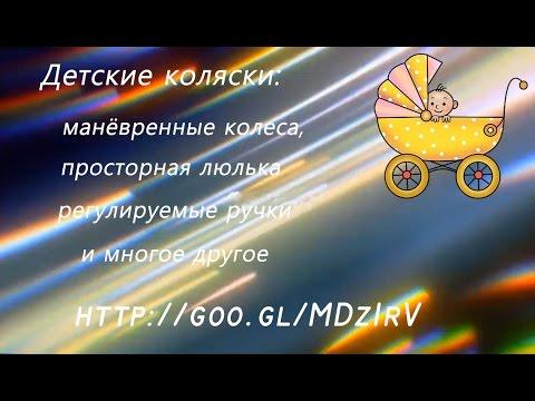 Классификация товаров для детей - YouTube
