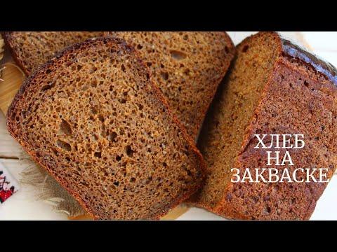 САМЫЙ ВКУСНЫЙ Ржаной хлеб на закваске ✧ ШВЕДСКИЙ Силла Sillabröd ✧ Swedish Rye Bread Recipe