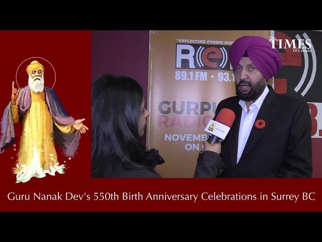 Celebration 550th anniversary of Guru Nanak dev ji at surrey and fund raising by RedFM