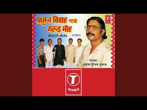 Top Tracks - Vyas Gautam Toofan