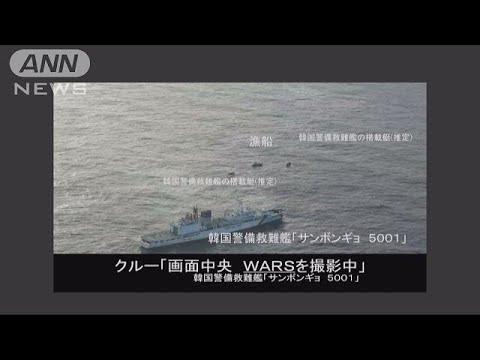 999 【レーダー照射】元防衛省情報分析官「これはAMモールス通信アンテナ。北朝鮮の特殊部隊か工作員が乗員。韓国は燃料を与えていた」