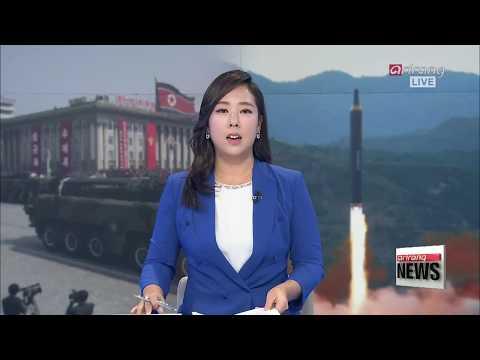 [LIVE] ARIRANG NEWS : N. Korea fires ICBM, reaches highest altitude yet