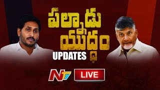 Chalo Atmakur LIVE Updates from Guntur | TDP Leaders Press Meet | NTV Live