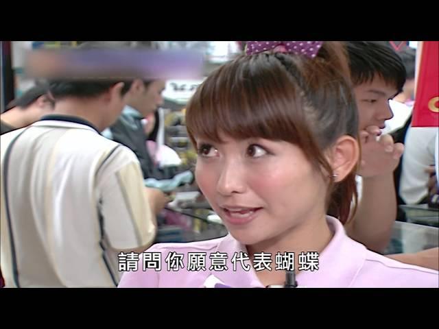 【超級綜藝SHOW】(韓系花美男搜查隊/趙傳 阿KEN 羅時豐 薇薇安)第137集