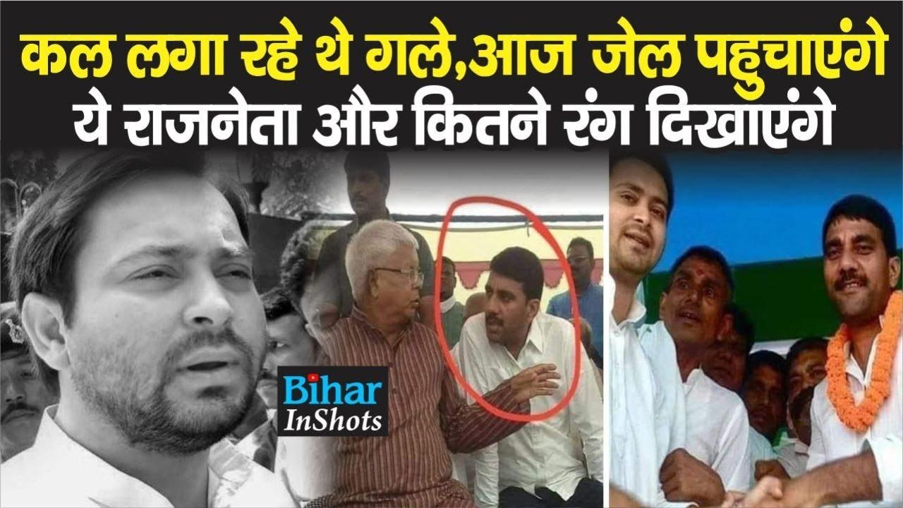Bihar की राजनीति समझ से परे है, Tejashwi Yadav और Pappu Pandey की ये तस्वीरें माथा चकरा देगी