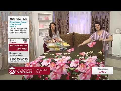 Shopandshow ru телемагазин распродажа дебетовые карты с кэшбеком на остаток