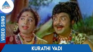 Kurathi Magan Tamil Movie Songs | Kurathi Vadi Video Song | TMS | P Susheela | KV Mahadevan