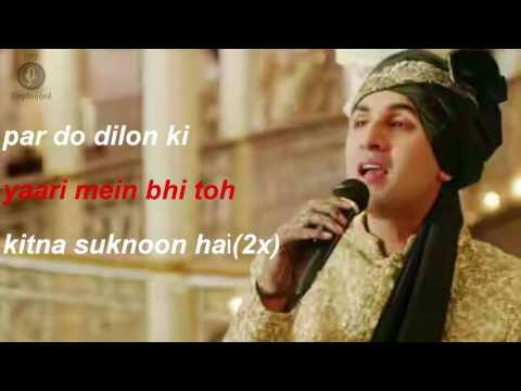 channa mereya sad version song lyrics