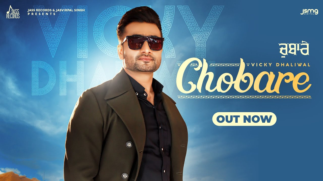 Download Chobare | Official Video | Vicky Dhaliwal | Bravo | New Punjabi Songs 2021 | Jass Records