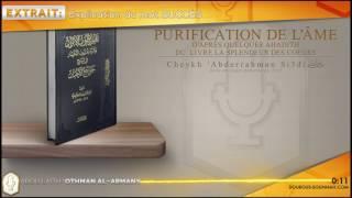 💡 Explication du mot SUCCÈS (Abou Laïth