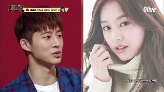 [ENG SUB] B.I FANBOYING OVER KIM JIWON