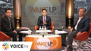 Wake Up Thailand ประจำวันที่ 30 มกราคม 2563