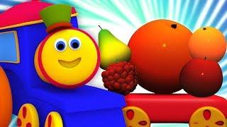 фруктовая песня | узнать фрукты с боб | мультики для детей | Bob Fruit Train | Bob The Train Russia