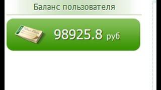 Как заработать новичку 100-200 рублей в день Seosprint 2017