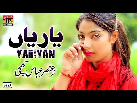 yaariyan- -:-ansar-abbas-khichi- -latest-punjabi-and-saraiki- -thar-production