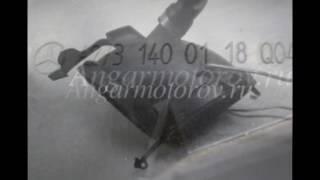 Патрубок воздушного фильтра Mercedes W221, корпус крепления расходомера, A2731400118, 2731400118(Патрубок воздушного фильтра Mercedes W221, корпус крепления расходомера S-Class Устанавливался на Мерседес s-класс..., 2016-12-12T13:15:34.000Z)