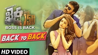 Khaidi No 150 Back To Back Video Songs  Chiranjeevi, Kajal  Rockstar Devi Sri Prasad