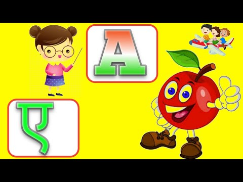 A se apple ,b se ball ,c se cat ,a sez tk alphabet ,abc alphabet song with sound , nursery class