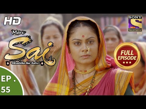 Mere Sai - Ep 55 - Full Episode - 12th December, 2017